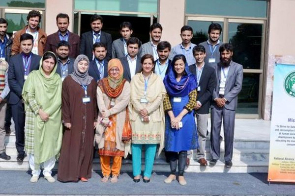 FSMS Implementation in Food Industries at UMT Lahore