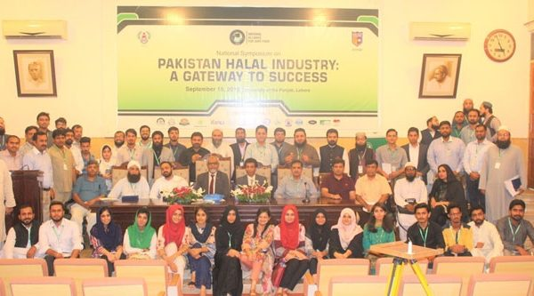 "National Symposium on ""Pakistan Halal Industry; A Gateway to Success"" at Punjab University Lahore 2018"