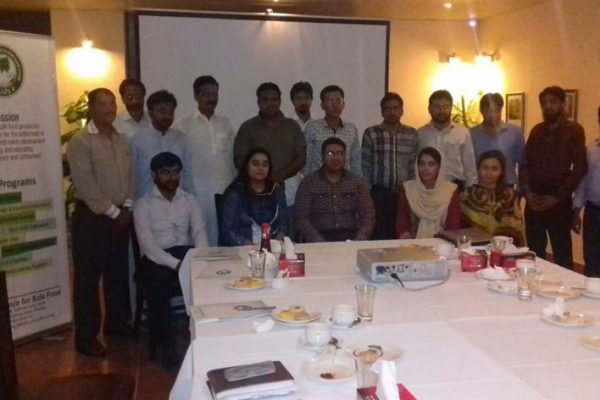 "Training Session on ""Traceability & Supply Chain Techniques in Food Industries"""