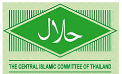 Central Islamic Committee Of Thailand